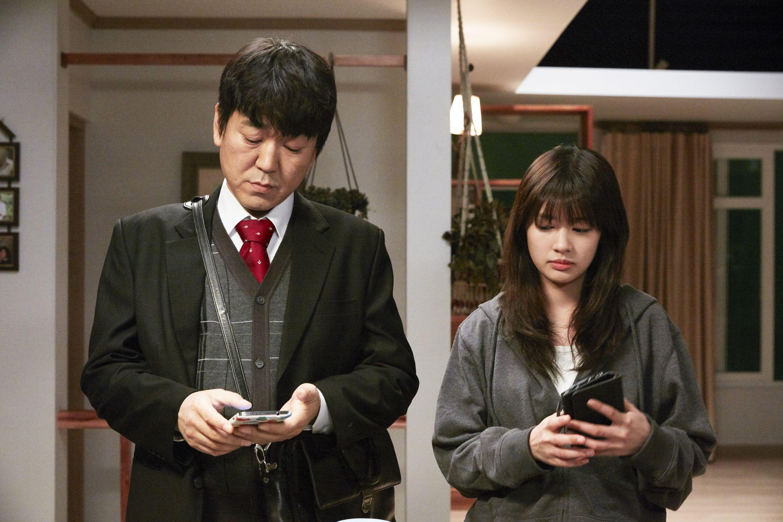 Daddy you, daughter me - movie   korean drama   Korean drama