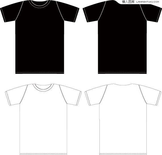 Black And White T Shirt Anti Positive Ai Format Material Free T Shirt Design Black And White T Shirts T Shirt Png