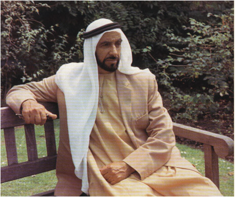 Pin By Fatema Ad On الشيخ زايد بن سلطان آل نهيان حكيم العرب History Uae Arabian Princess United Arab Emirates