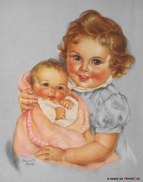 Открытки для малышей и мамой