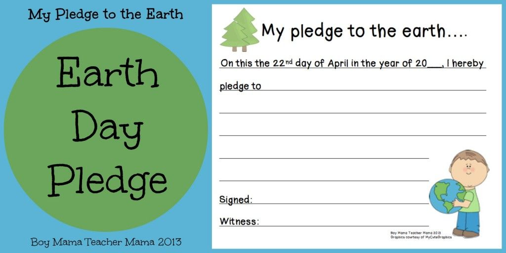 Boy Mama Teacher Mama Earth Day Pledge School- Earth Day - pledge form