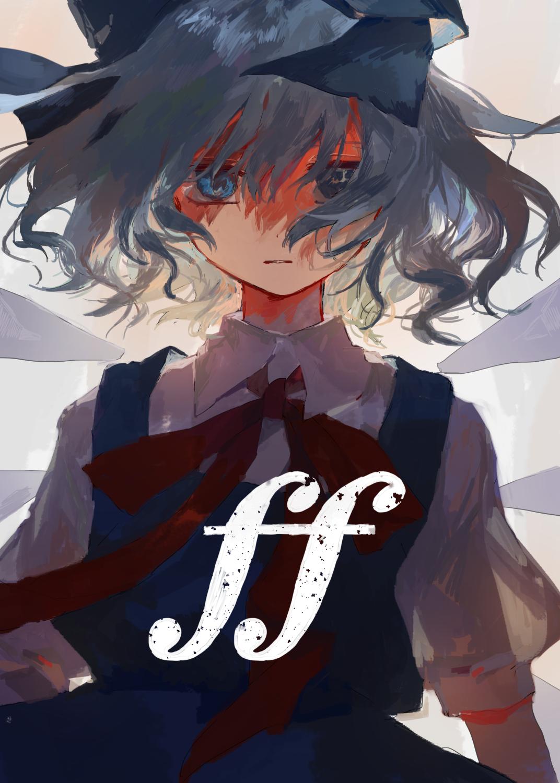 kazuma hfnq 東方 かわいい かわいいスケッチ キャラクターデザイン