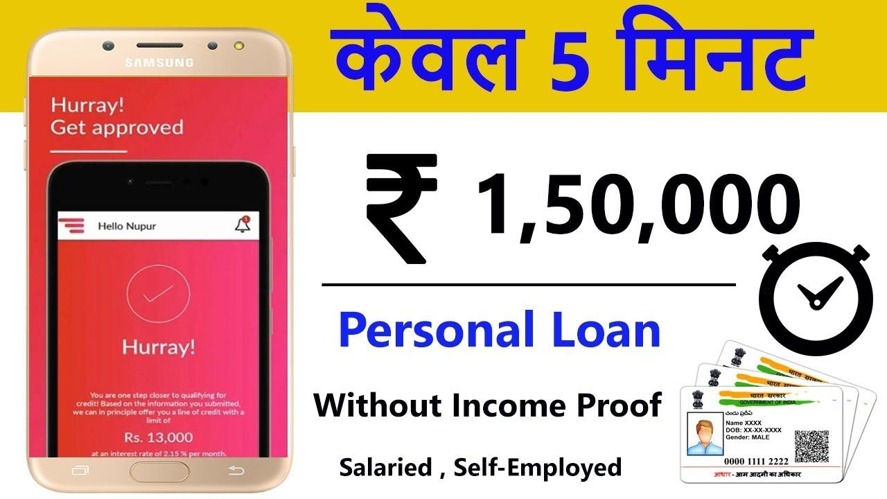 Pin On Personal Loan Loan Without Documents Aadhar Card Se Personal Loan