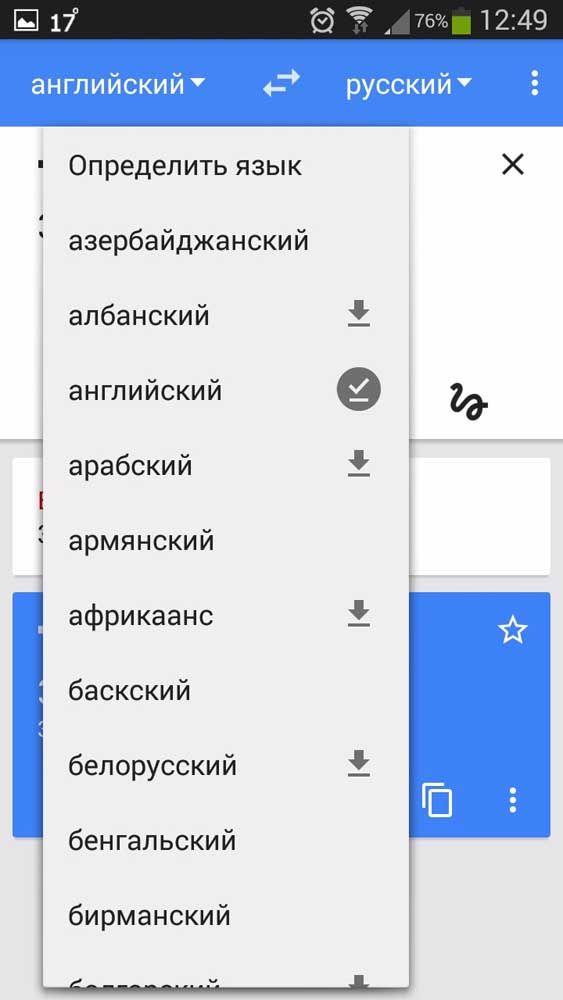 Gugl Perevodchik Onlajn Skachat Besplatno Android Prilozheniya