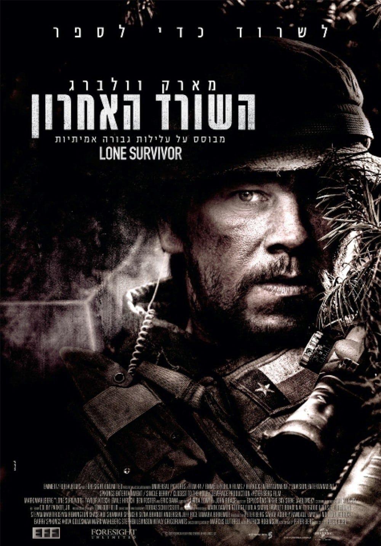 Filme Wie Lone Survivor