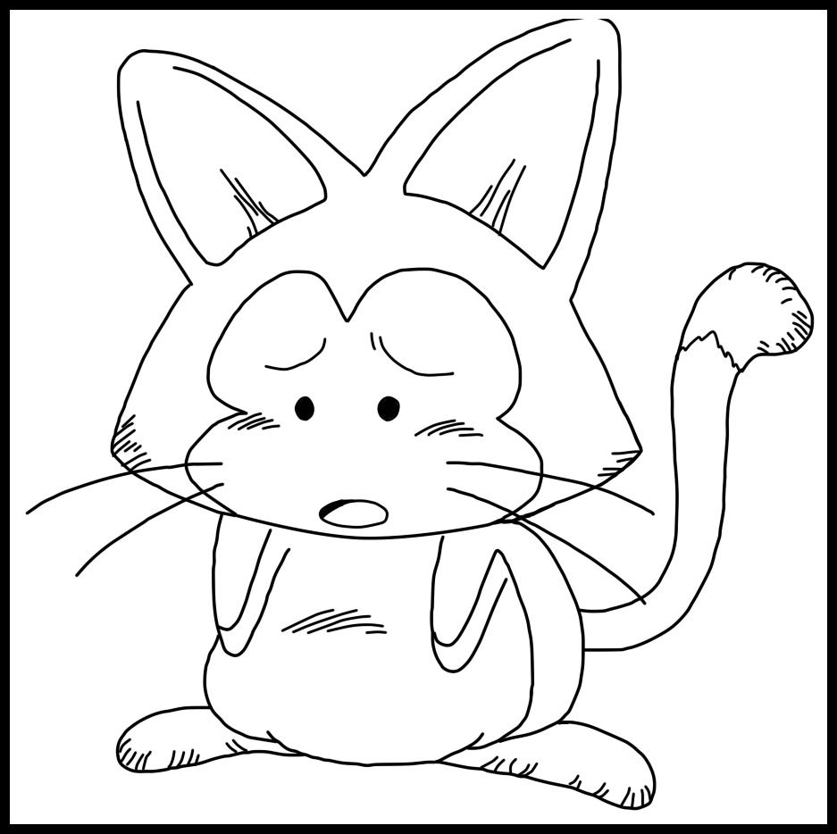 Puar Dragon Ball by minguinpingu05 on DeviantArt | Dragon