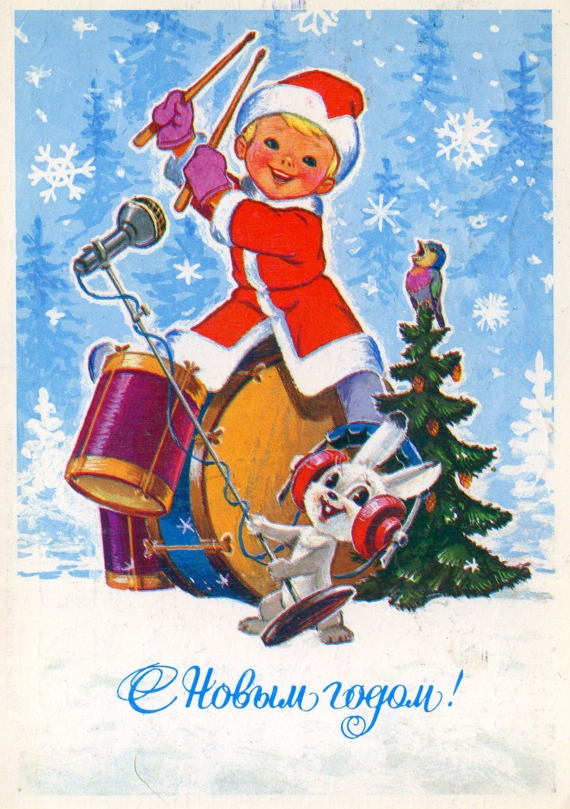 Pin by Noemi Romero on Postales de Navidad | Pinterest | Drummer boy ...