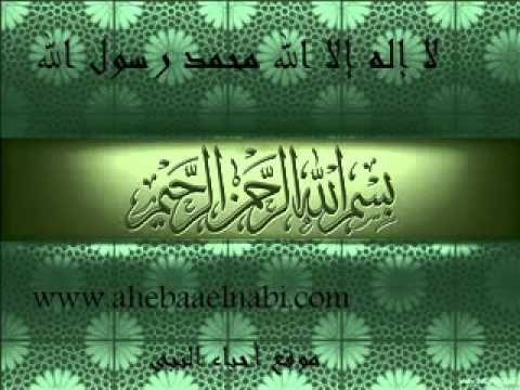 آية الكرسي مكررة لطرد الشيطان بصوت القارئ خالد الحبشي Islamic Wallpaper Islam Wallpaper Images Hd