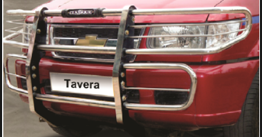 Tavera Gmt 001 Front Show Grill Design Stuff To Buy Fronts