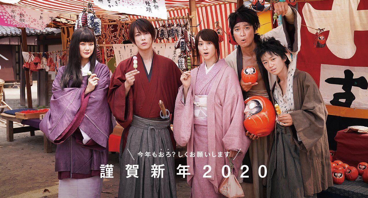 映画『るろうに剣心』公式アカウント on in 2020 Rurouni kenshin, Anime
