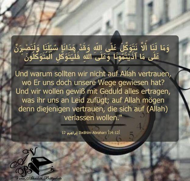 Islamische zitate über geduld