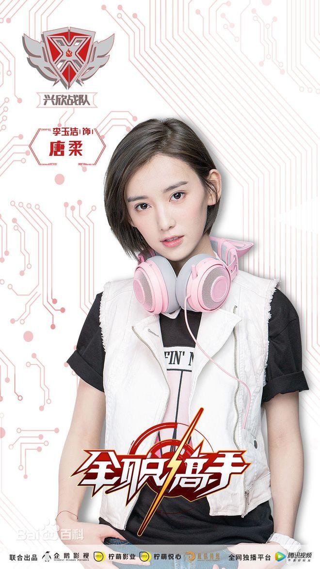 Daisy Li Mu Chen  U674e U6c90 U5bb8 King U2019s Avartar  U5168 U804c U9ad8 U624b 2019