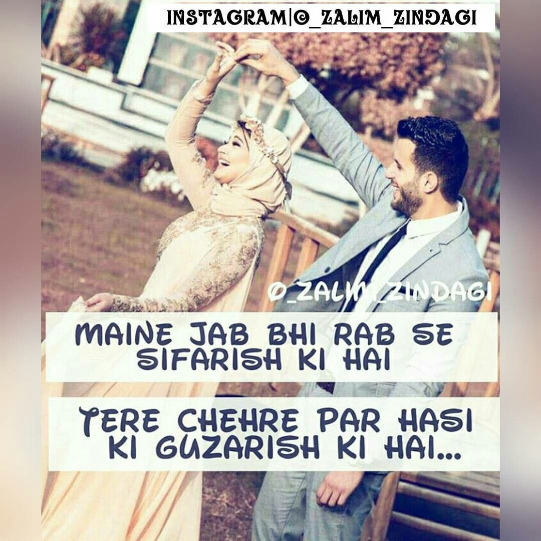 Quotable Quotes About Friendship Pinhumzii Fabi6? On Shayri  Pinterest  Qoutes And Friendship