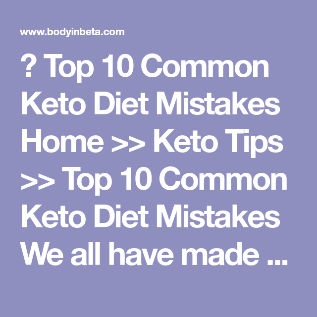  Top 10 Common Keto Diet Mistakes Home >> Keto Tips >> Top 10 Common Keto Diet Mistakes We all have made mistakes in our life and in what we eat. I'm certainly no exception to making these mistakes. I've made mistakes with my journey into the ketogenic diet, and I've seen other people made a lot of these mistakes as well. The following is what I consider the top 10 common Keto diet mistakes. Table of Contents 1. Being Afraid of Fat 2. Not Enough Salt 3. Too Much Dairy 4. Not Having a Big…