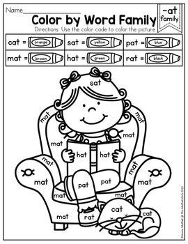 CVC Fluency Color by Word Family Word families, Cvc