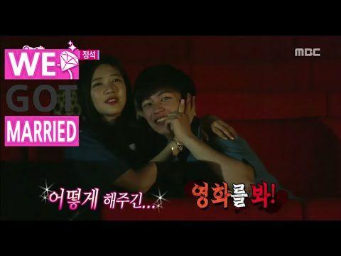 [We got Married4] 우리 결혼했어요 - SungJae, cried during a horror films! Joy, ...