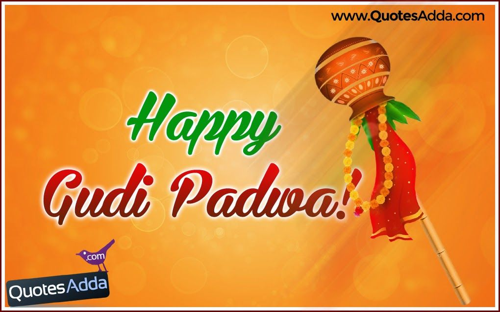 Gudi padwa cool and nice wallpapers with nice greetings gudi padwa discover ideas about nice wallpapers gudi padwa m4hsunfo