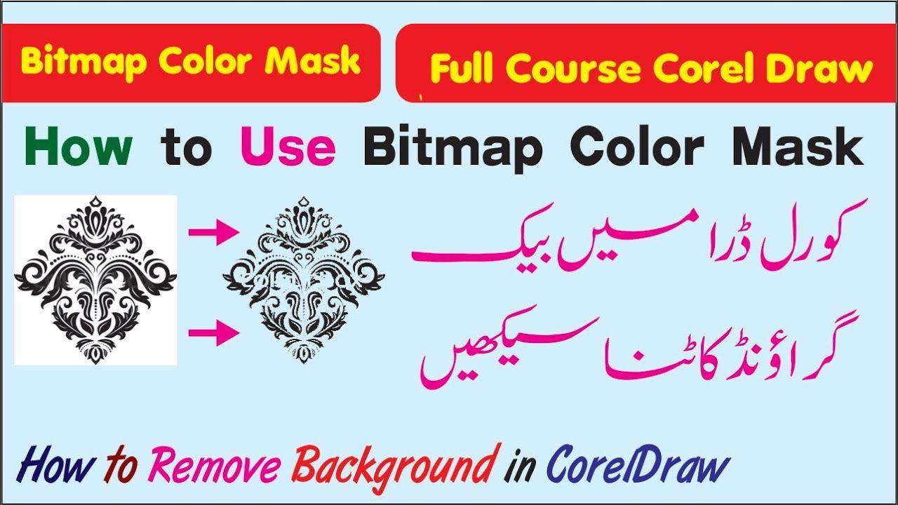 Bitmap docker tool use in corel draw in 2020 bitmap