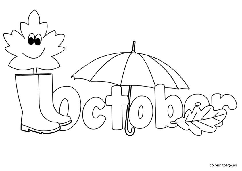 October Coloring Page Fall Coloring Pages Coloring Pages Coloring Books