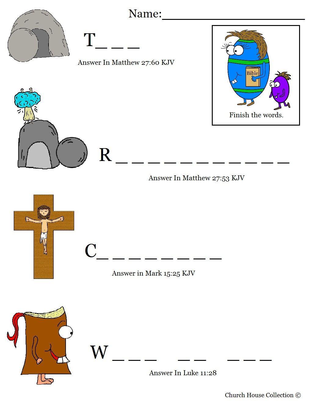Easter Egg With Fill In The Blanks Worksheet For Sunday School Jpg