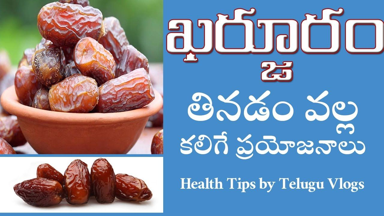 8 Benefits of Dates for Weight Loss and Karjuram Benefits in Telugu ...