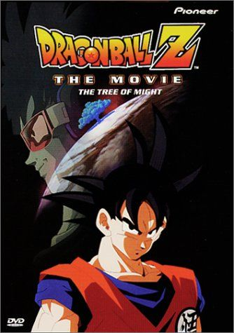 Dragon Ball Z The Movie The Tree Of Might 1990 Dragon Ball Z Dragon Ball Dragon Ball Super Manga