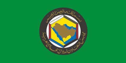 Pin On Fmi Documentary Saudi Arabia