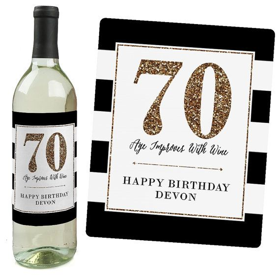 Personalised Bottle Label//Sticker Birthday Lovely Gift Idea Any Age