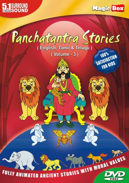 Panchatantra Stories Vol - 3(English,Tamil,Telugu) [DVD] | Kids DVD