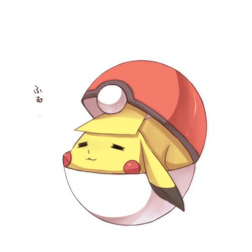 Cute Sleeping Pikachu ...