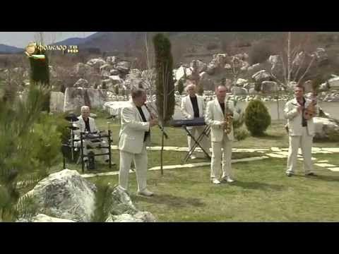 Оркестър Здравец- Сватбарска ръченица - YouTube
