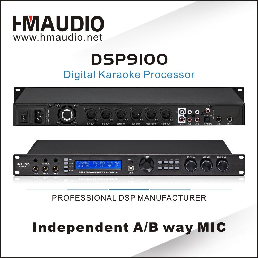 Professional 400mhz Main Frequency 48khz Sampling Frequency 24 Bit A D And D A Converter 32 Bit Processor Independent Karaoke System Karaoke Digital