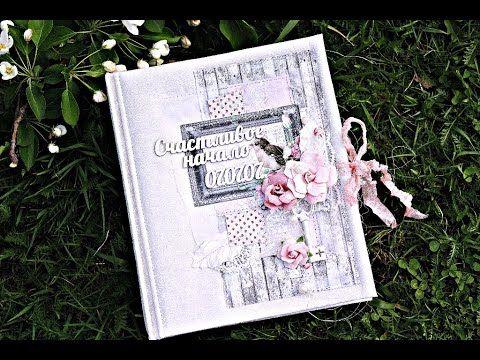 "Hand made by Kristina Peshko: Свадебный альбом ""Счастливое ..."