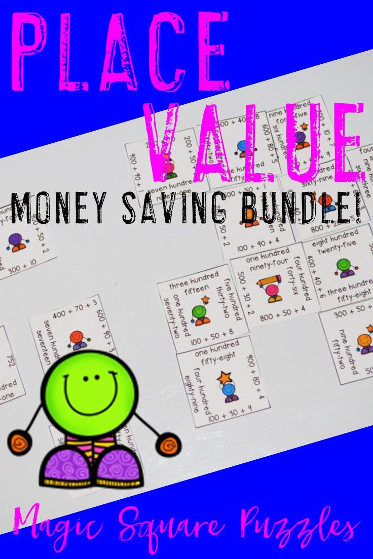 Place Value Games, Activities, or Worksheet Alternatives