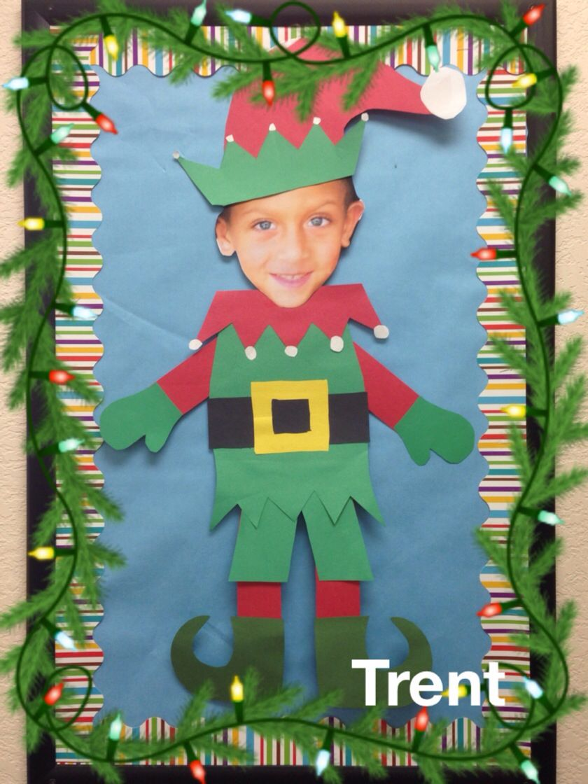 Christmas crafts elf yourself elementary school christmas christmas crafts elf yourself elementary school solutioingenieria Gallery