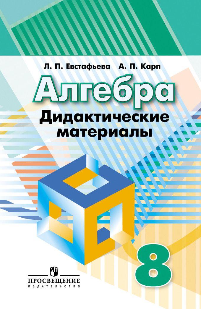 гдз спотлайт 7 учебник