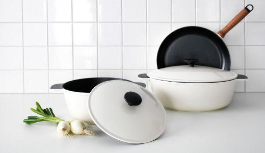 Ikea S Senior Enamel Over Cast Iron Cookware Series