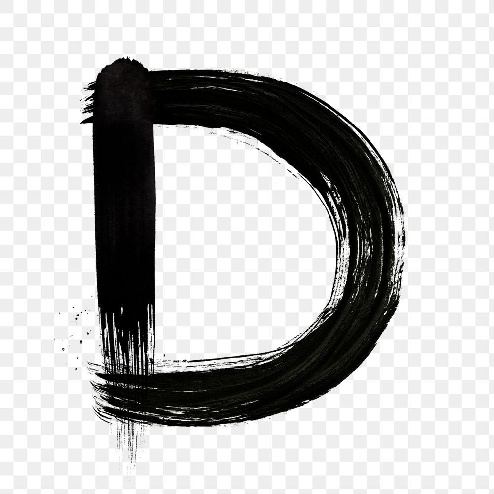 Letter D Png Grunge Brush Stroke Typography Free Image By Rawpixel Com Mind Free Illustrations Png Grunge