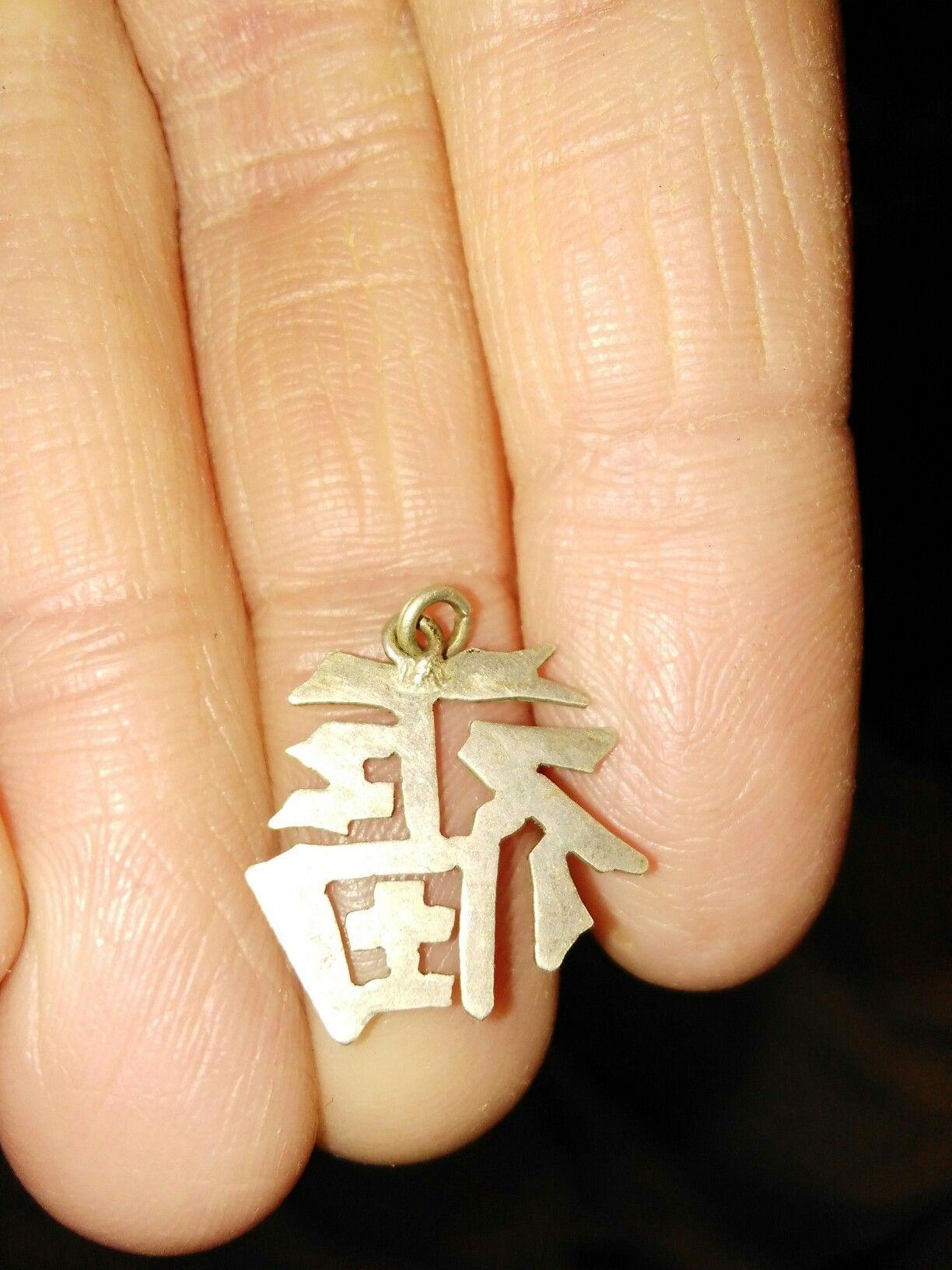 Pin By Sarah Cruz On Chinese Symbols Pinterest