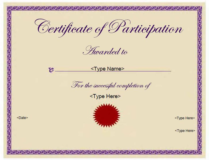 Education Certificates - Certificate Of Participation