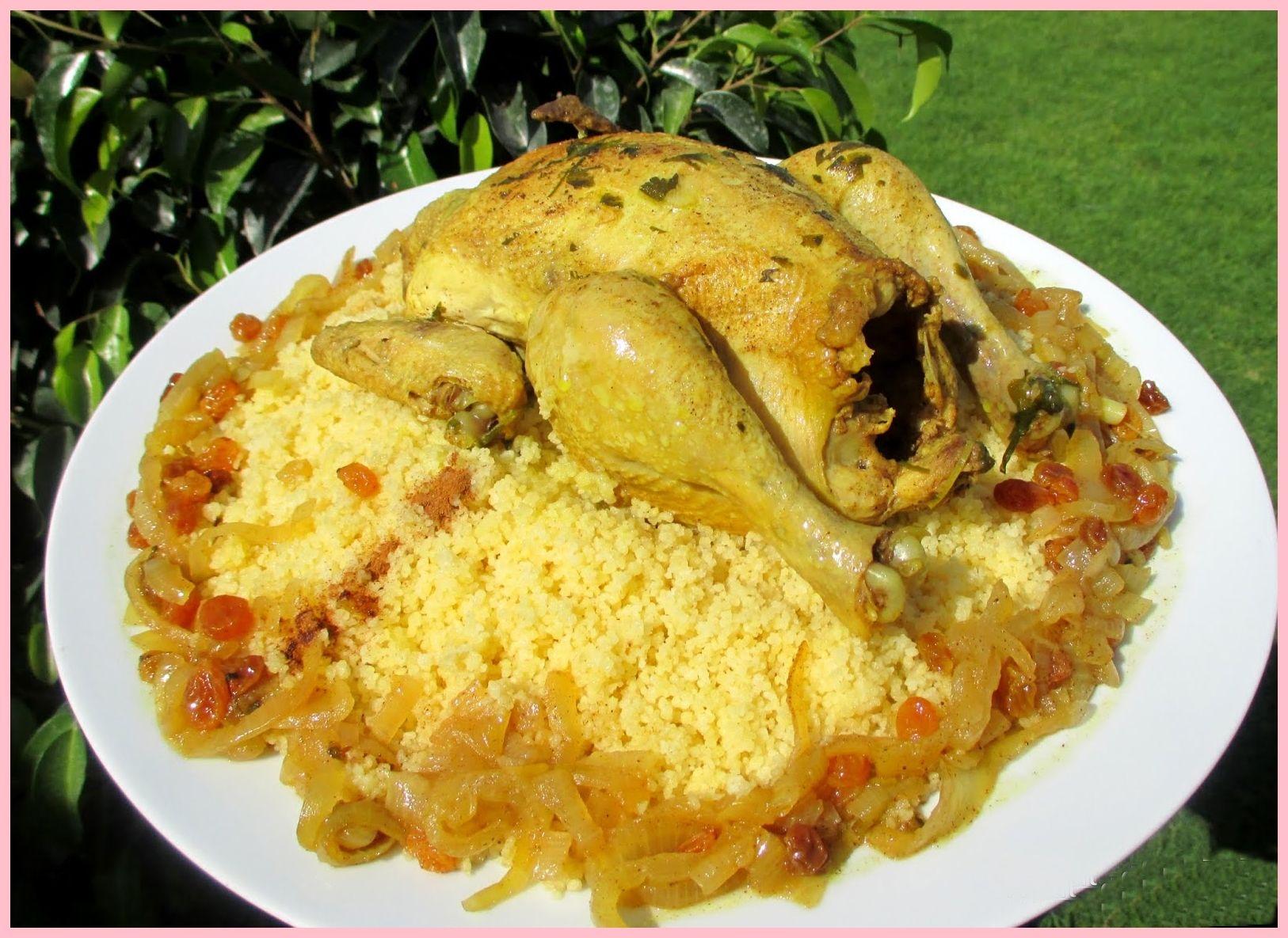 Cuscus De Pollo Con Cebolla Caramelizada Y Pasas Food Chicken Meat