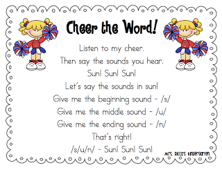 Cheer The Word Segmenting Mrs Riccas Kindergarten Sight Words