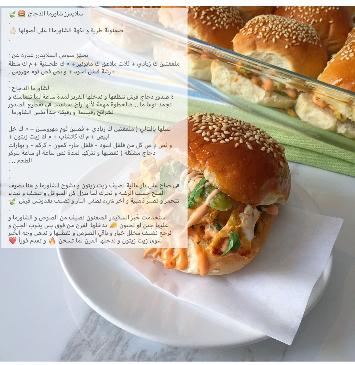 Pin By Amal Mohammed On Cooking Diy Food Recipes Food Recipies Food Receipes