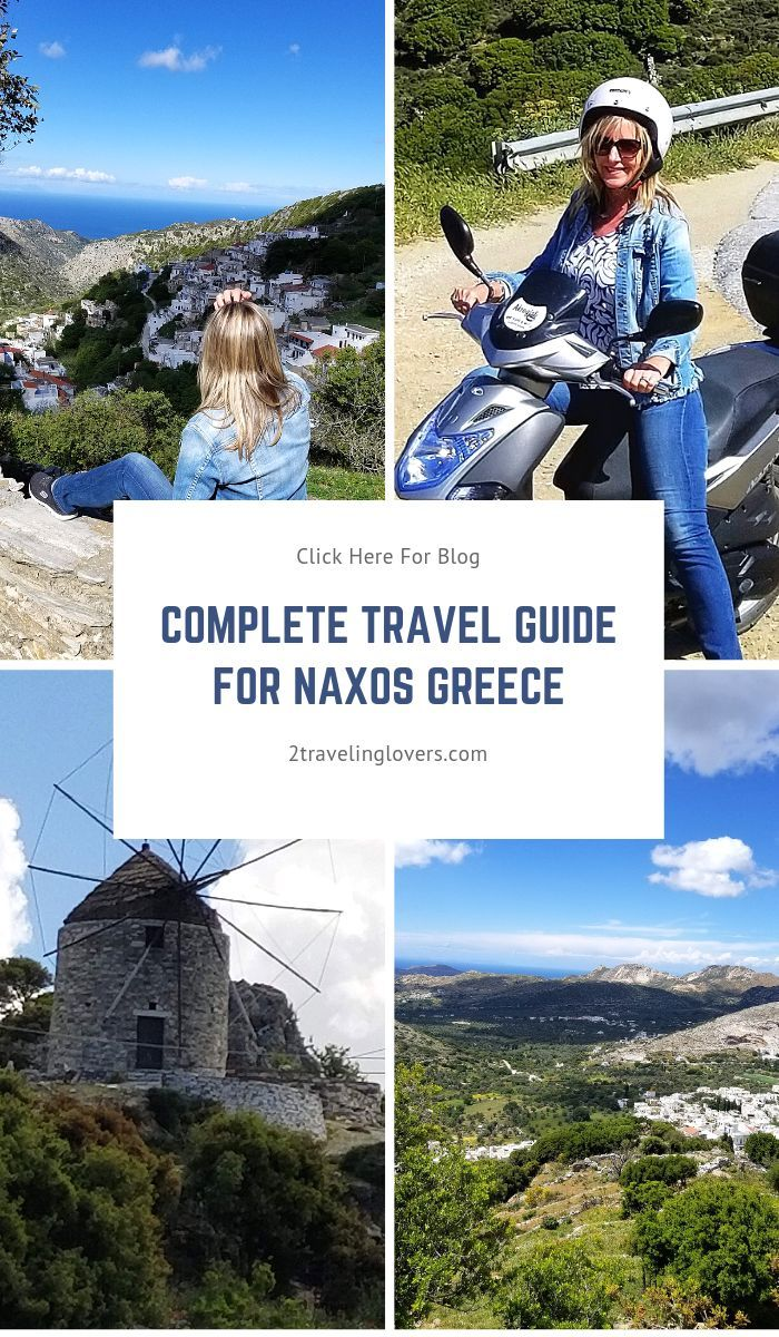 Naxos is the largest Greek island in the Cyclades in the Aegean Sea. It's a relatively undiscovered tourist destination which we found to have the most picturesque awe-inspiring views we've ever seen. Naxos is a fantastic place for a romantic getaway or honeymoon. Here's Your Complete Travel Guide For Naxos Greece.  #naxosgreece #travelguidenaxos #aegeansea