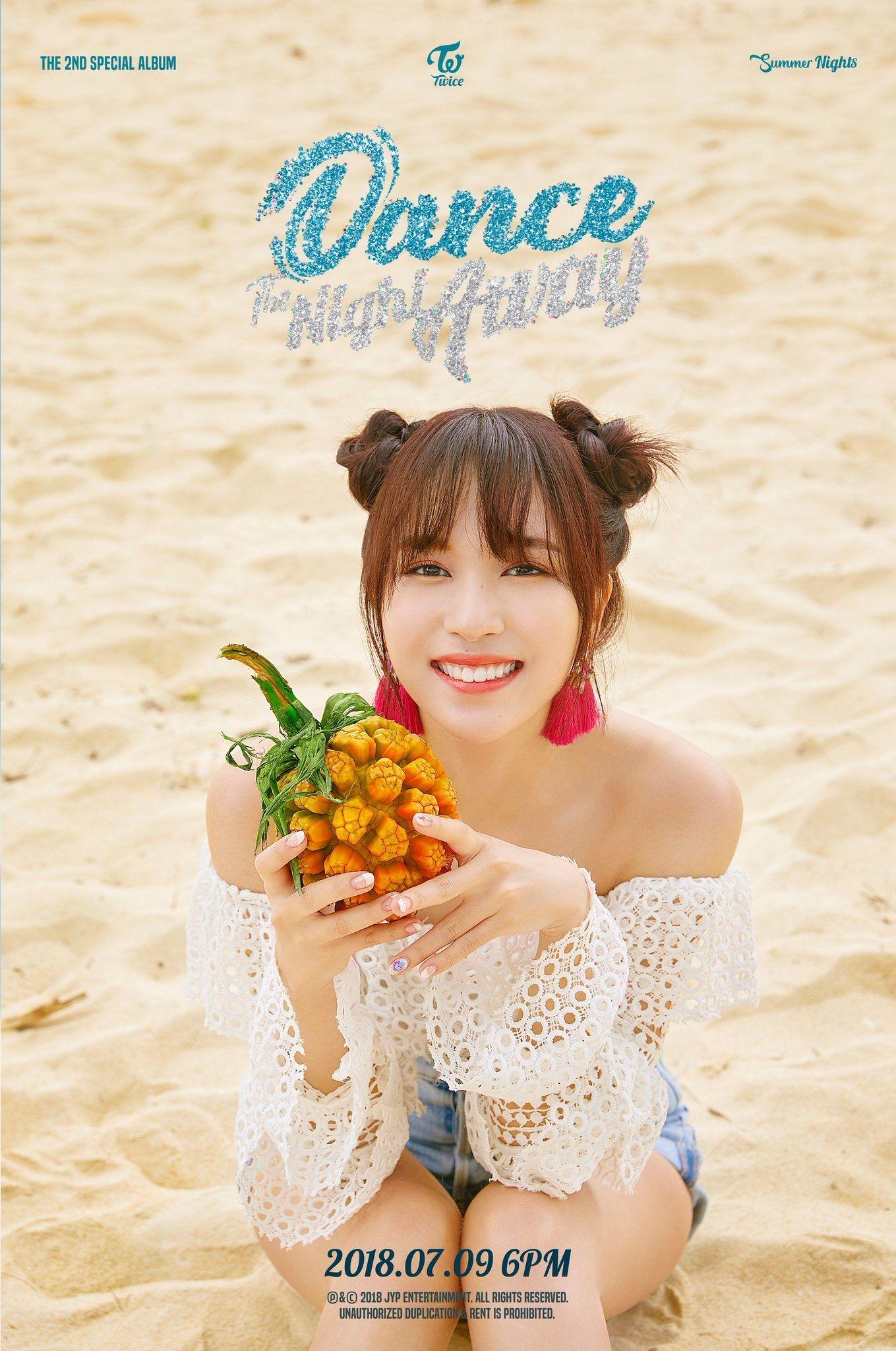 Twice Dance The Night Away Individual Teasers Mina 미나 Twice