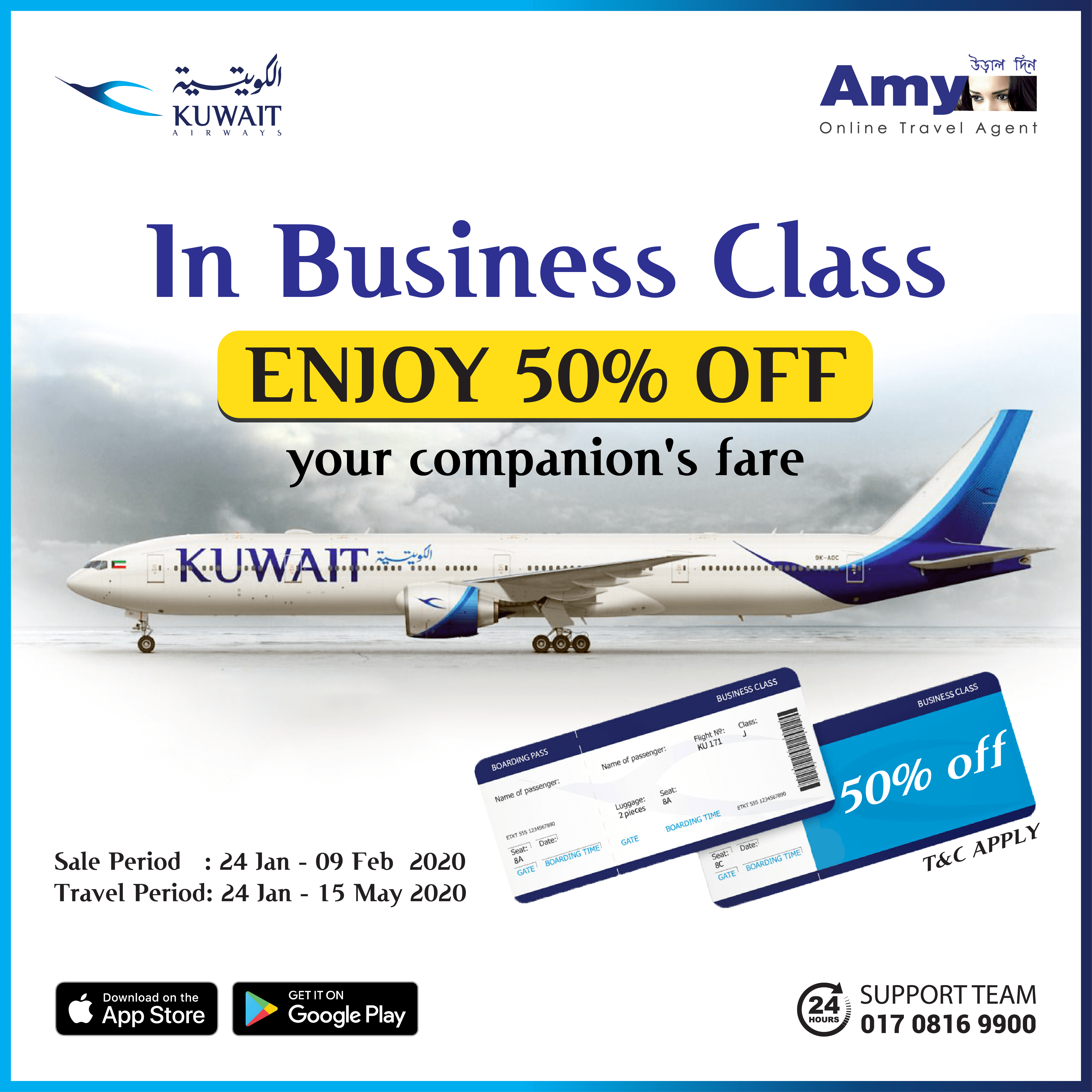 Enjoy 50% off your companion's fare in Business Class Cabin with Kuwait Airways.  #Offer #Discount #BestDeal #BestPrice #CheapAirTicket #BusinessClass #KuwaitAirways #Amy