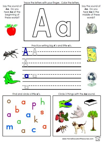 Free Printable Letter Worksheets Kindergarteners | free printable ...