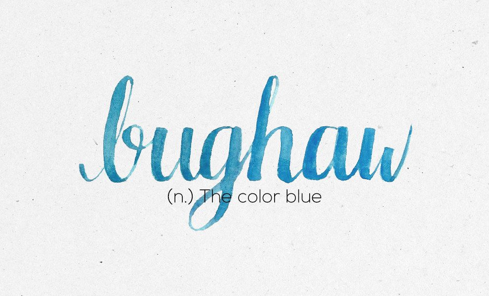 Bughaw Most Beautiful Words Filipino Words Tagalog Words
