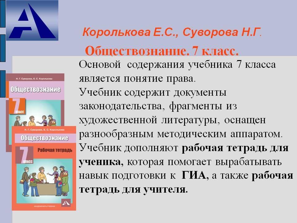 гдз русский язык подготовка к экзамену практикум козулина