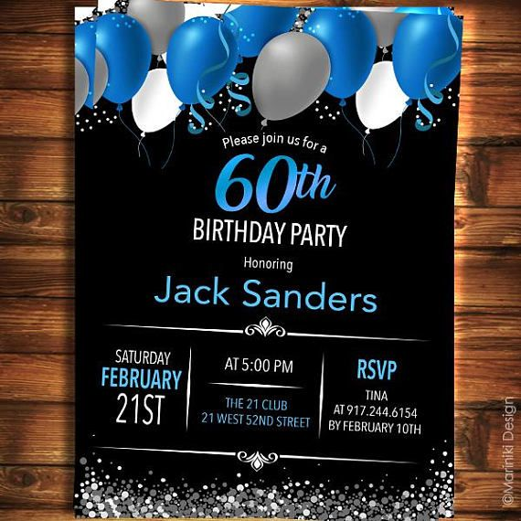 60th Birthday Invitation for Men, Black Blue Elegant Birthday Invitations, Surprise Birthday, Any Ag